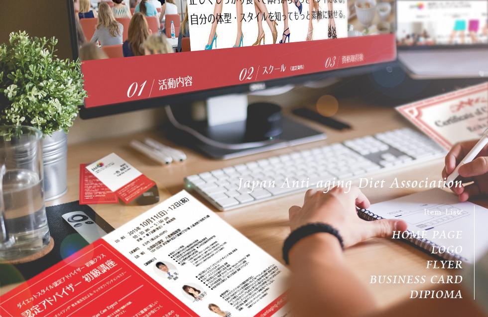 ホームページ制作 レスポンシブウエブデザイン